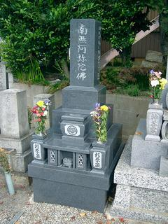 (新型)香炉扉型墓石