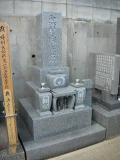 八寸墓石工事
