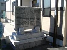 裏面も公民館新設の協力された方の御名前を彫りました。